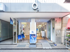 o2 Shop Limburg